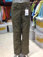 Beaume da0581 Men quick-drying trousers detachable