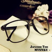 Vintage m1-2 sheet glasses girls non-mainstream male eyeglasses frame big black plain mirror box