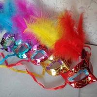 Trophonema mask feather mask child mask ball cosmetic mask