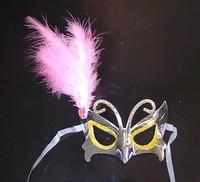 Mask feather ball child mask dance mask