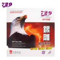729 table tennis ball single 729 silver eagle series 837 long glue table tennis ball single