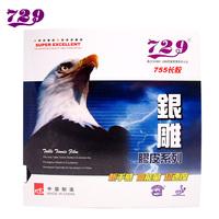 729 table tennis ball single 729 silver eagle series 755 long glue table tennis ball single