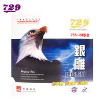 729 table tennis ball single 729 silver eagle series 755 - 2 long glue table tennis ball single