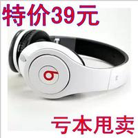 Cheap Mobile phone headset headphones mp3 computer flat earphones folding portable big earphones
