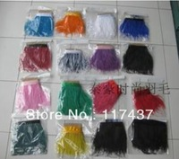 Dyed Ostrich Feather Trimmed Fringe ( 5yards per pc)