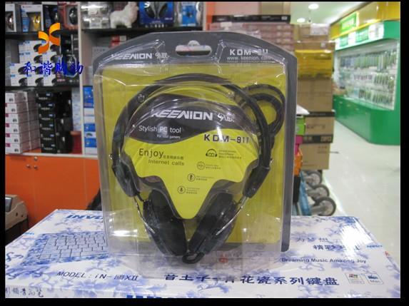 NEW Kdm-911 headphones on ear earphones headset light type pc earphones computer earphones(China (Mainland))