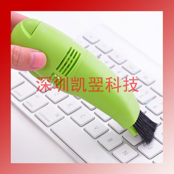 Usb vacuum cleaner computer vacuum cleaner keyboard vacuum cleaner mini cleaner keyboard brush mobile phone cleaning brush