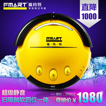 Fmart 008 household intelligent vacuum cleaner robot vacuum cleaner