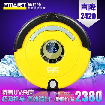 Fmart r770 household robot vacuum cleaner intelligent robot ultra-thin