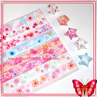 Flower pattern Large multicolour ascendent paper 10 bag