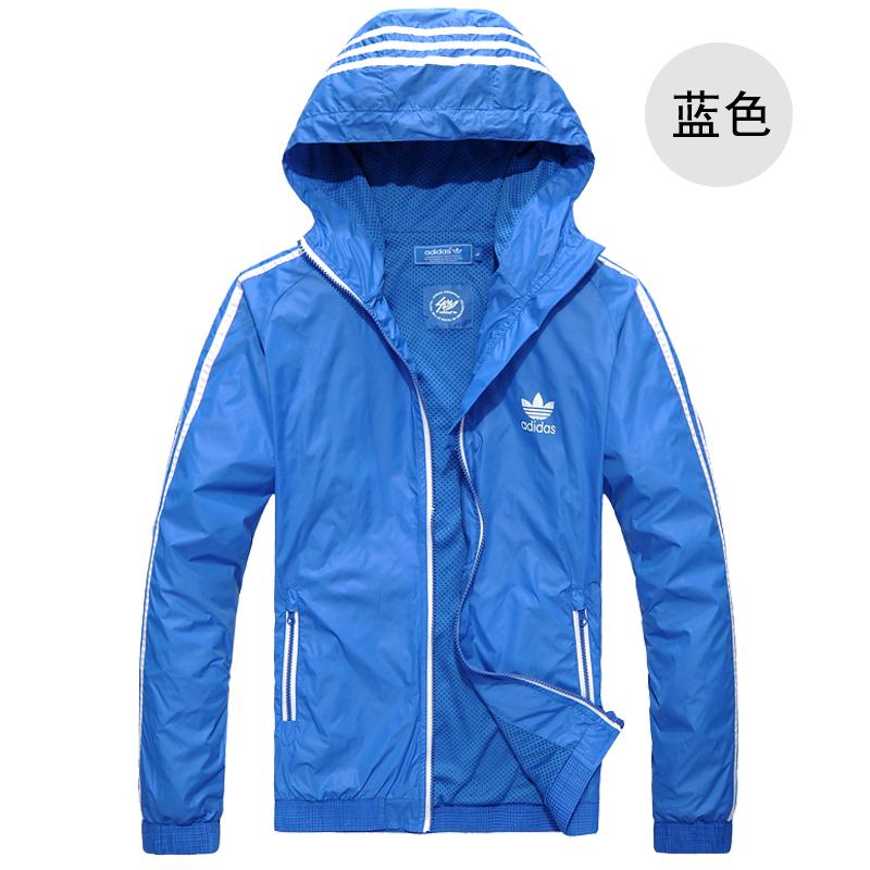 Спортивные Куртки Ветровки