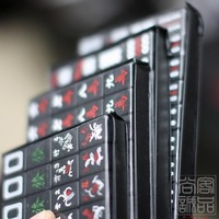 free shipping Carry black ruler  Mahjong for travel