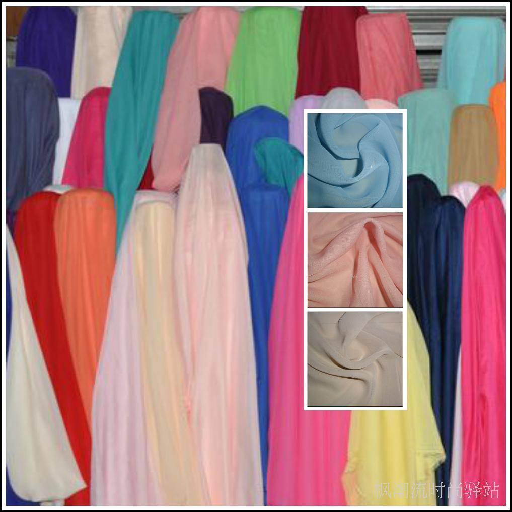 De alta qualidade cor sólida criptografia 120d chiffon georgette pano transparente roupas de tecido sintético seda tecido feito à mão diy(China (Mainland))