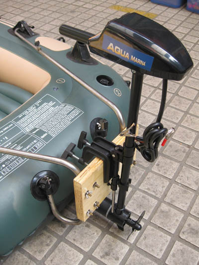 Rubber Boat Electric Propulsion 8kg Thrusted Marine