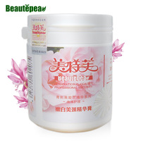 High neck whitening 175g constringe neck mask neck treatment moisturizing whitening moisturizing