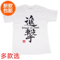 cosplay anime attack on titan  t-shirt
