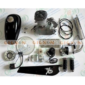 80cc Motor Bike Engine Kit Gas Motorized Bicycle 2-Stroke T80 40+MPH Silver