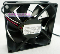 New Nmb 8025 12v 0.14a 3110kl-04w-b29 cooling fan