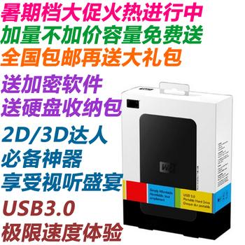 1t 120 160 320 500 set 2tb usb3.0 mobile hard drive 1.5t