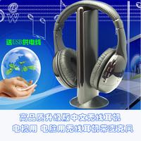 Good High quality wireless earphones wireless headset computer tv wireless earphones band radio