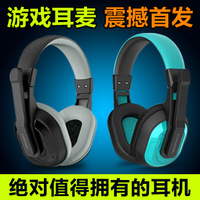 NEW Jiahe ct-770 computer earphones headset game headset belt microphone