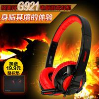NEW G921 computer earphones voice earphones yy cs cf headset earphones