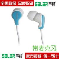 NEW Salar k43 in ear earphones laptops desktop earphones
