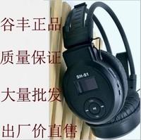 NEW Wireless earphones headset card mp3 shs1 mobile phone computer general multifunctional earphones band fm radio