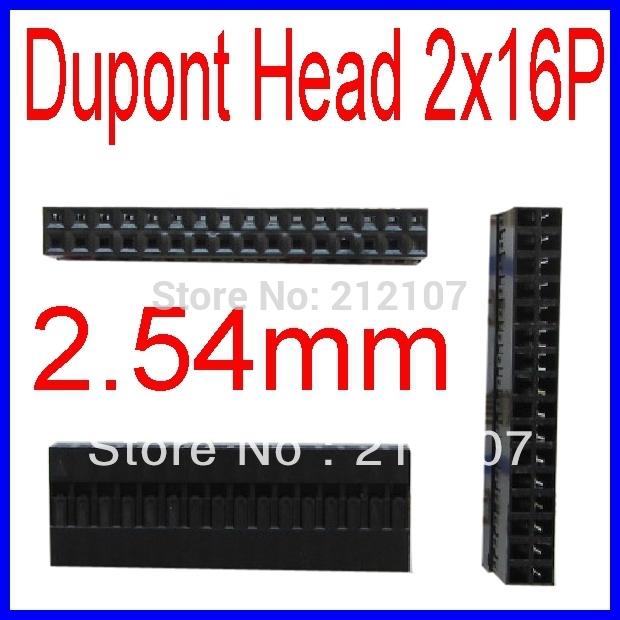 Терминал Blue 2x16P 2.54 2x16P Dupont Plastic Shell elari fixitime 2 blue