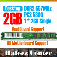 DIMM Memory Ram DDR2 667Mhz 2G  PC2-5300 Compatible with All Motherboard Brand New  Memoria ram For desktop