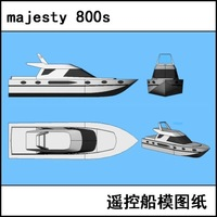 Majesty 800s model drawings remote control model cad homemade