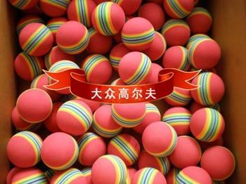 Rainbow ball sponge ball eva rainbow ball indoor exercise ball golf ball