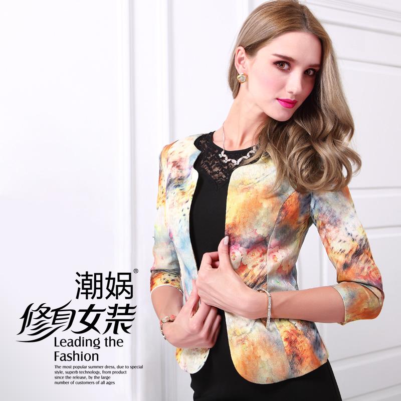 Autumn Fashion Women Women 39 s Autumn Fashion