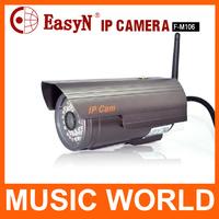 EasyN F-M106 Outdoor Waterproof CMOS Wifi IP Camera Security System