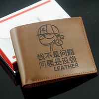 Men's cartoon short design horizontal wallet casual all-match purse genuine cowhide leather wallet card holder