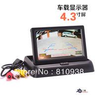 4.3 hd car folding display reversing car monitor display screen free shipping