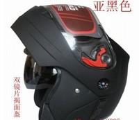 Dual-lens motorcycle helmet exposing visors helmet TKD helmet