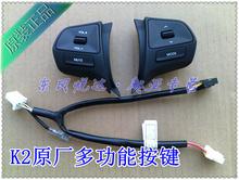 cheap audio controller