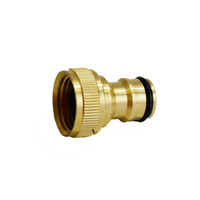 Automotive supplies jewelry Car car wash water gun connector 4 thread nipple connector washing machine taps connector copper