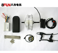 Mountain bike refires electric bicycle electric bicycle conversion kit happo disc motor 36v350w