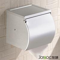 Toilet paper box health carton waterproof tissue box toilet paper rack toilet paper box tissue box 5228