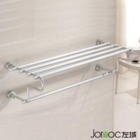 Bathroom accessories space aluminum towel rack towel rack towel rack bathroom hardware accessories 5421
