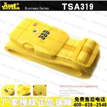 wholesale luggage strap