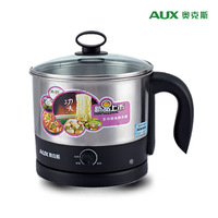 Ochs aux-12b08 electric heating pot electric skillet stainless steel multifunctional mini split