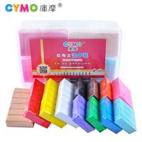Child cymo polymer clay set handmade dough plasticine dry 12