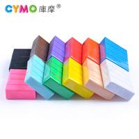 Eco-friendly cymo polymer clay set hand-done dolls clay professional grade 12 x50g set