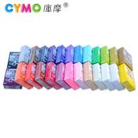 Cymo professional eco-friendly polymer clay set dolls clay color clay 26 tools