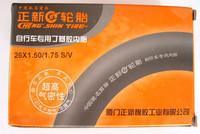 High quality mountain bike inner tube 26 1.50 - 1.75 newly developing open