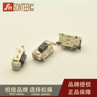 3 * 6MM 20PCS touch of a button switch on the side