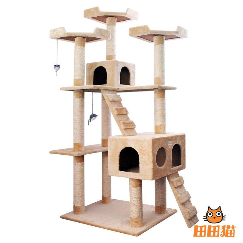 Cat classic luxury multifunctional cat climbing frame cat tree cat ...